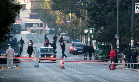Защитен: Нов атентат в Гърция !